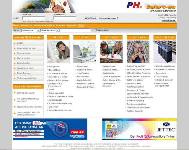 Online Shop der PH IT-Beratung für Büroartikel und IT-Zubehör